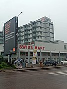 Swiss Mart 2- Supermarkets in Kinshasa, DRC.jpg
