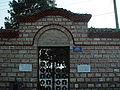 THES-Moni Vlatadon entrance.jpg