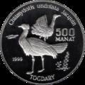 TM-1999-500manat-Chlamydotis-b.png