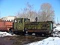 TU4-2727 Shatura narrow gauge railway, Kerva station (31445794995).jpg