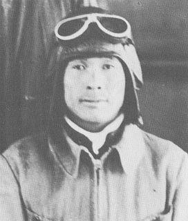 Tadashi Kaneko Japanese flying ace