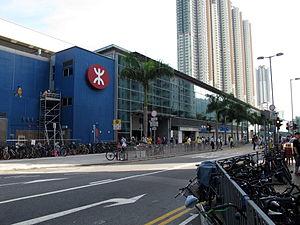 Tai Wai Station - Station exterior