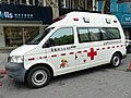 Taipei City Fire Department VW T5 Ambulance Parked in Section 5, Minsheng East Road 20140419b.jpg
