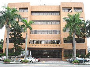 Taiwan power Company The Eastern Power plant HQ.jpg
