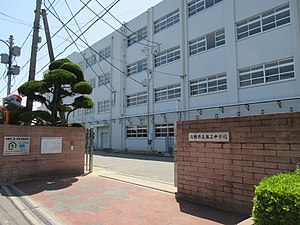 Takatsuki City 3rd junior high school.jpg