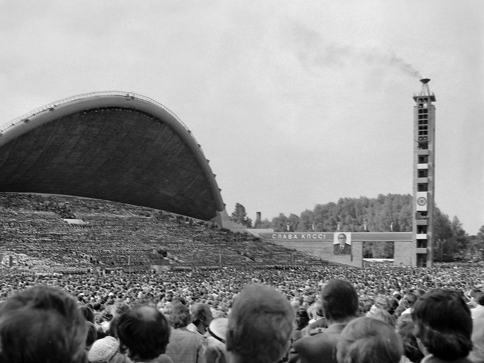 Tallinna lauluväljak 1980