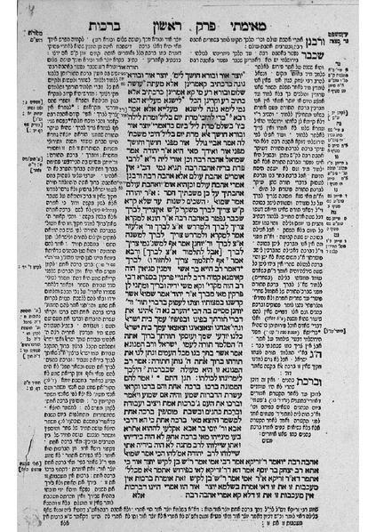 The Next 100 Years >> File:Talmud Bavli Slawuta print.pdf - Wikimedia Commons