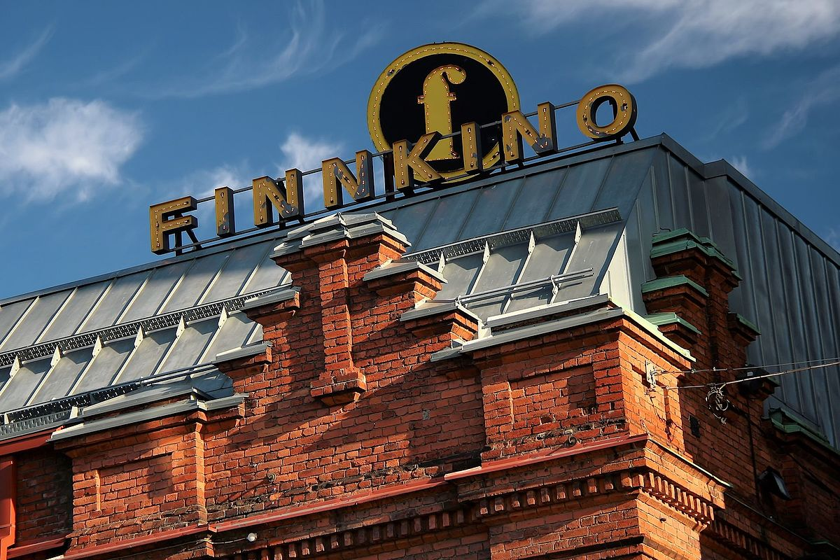 Elokuvateatterit Tampere