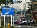 Tamuratomoko-gaisensha-sign-kitasenju-july4-2016.jpg