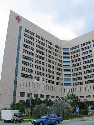 Tan Tock Seng Hospital - The new 15-story Tan Tock Seng Hospital was marked as a historic institution on 25 July 2001.