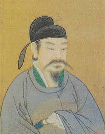 Emperor Ruizong of Tang emperor of the Tang Dynasty