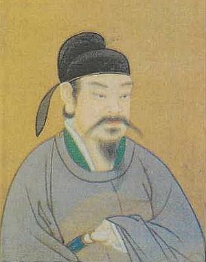 Emperor Ruizong of Tang - Image: Tang Ruizong