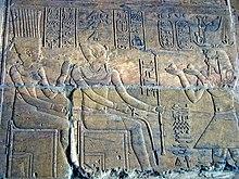 تاريخ النوبة اسم السودان القدم Psychotec