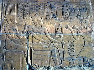 Arqamani - Image: Temple relief of king Arqamani from Dakka by Dennis C. Jarvis