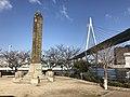 Tempozan Bridge and Stele for Visit of Emperor Meiji in Tempozan Park 3.jpg