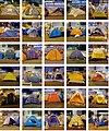 Tents (16101780862).jpg
