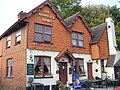 The Abinger Arms - geograph.org.uk - 580022.jpg