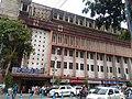 The Asiatic Society, kolkata.jpg