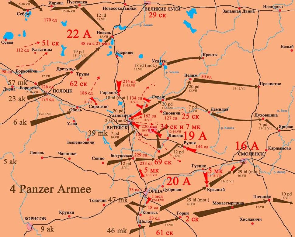 The Battle of Smolensk (10-18.7.1941)