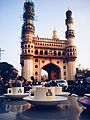 The Charminar from Nimrah Cafe.jpg