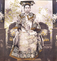 The Ci-Xi Imperial Dowager Empress (2).PNG