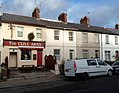 The Clive Arms, Penarth - geograph.org.uk - 3737275.jpg