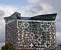 The Cube birmingham.jpg
