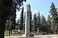 The Great Patriotic War monument in Gishi, Martouni region.jpg