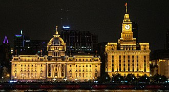The Bund - The Hong Kong and Shanghai Bank, built in 1923  and  The Customs House built in 1927, Shanghai
