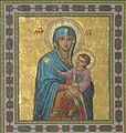 The Mosaic of Our Lady of the Snow by Viktor Foerster.jpg