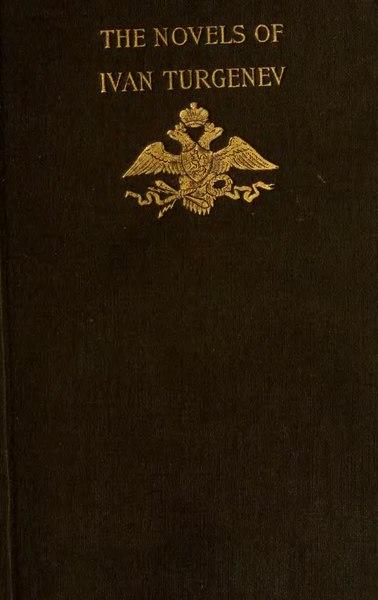 File:The Novels of Ivan Turgenev (volume XIII).djvu