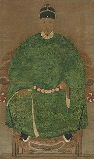 Koxinga Chinese military leader