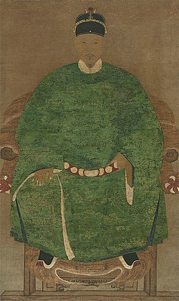 The Portrait of Koxinga.jpg