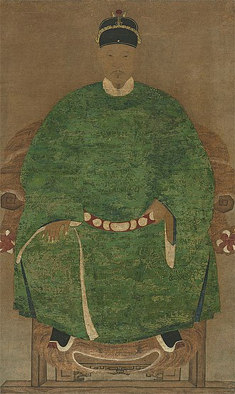 Koxinga - The mid-17th century painting The Portrait of Koxinga