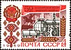 The Soviet Union 1969 CPA 3730 stamp (Oil Refinery and Salawat Yulayev Monument).jpg