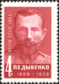 The Soviet Union 1969 CPA 3749 stamp (Pavlo Dybenko).png