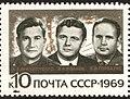 The Soviet Union 1969 CPA 3810 stamp (Anatoly Filipchenko, Vladislav Volkov and Viktor Gorbatko (Soyuz 7)).jpg