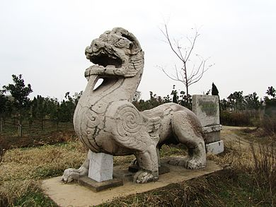 The tianlu for the imperial tomb of Xiao Yan The Tianlu in the Imperial Tomb of Xiao Yan 2012-12.JPG
