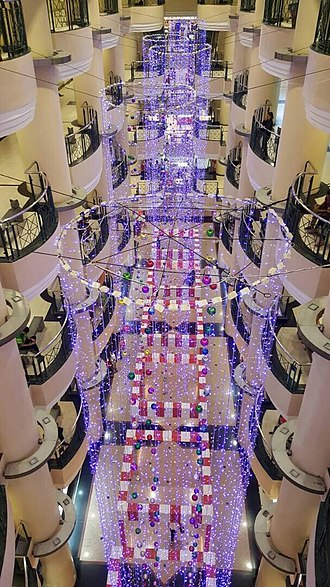 Wisma Sanyan - Image: The interior of Wisma Sanyan Shopping Centre