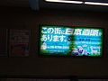 The signboard of Nihon chokuhan.JPG