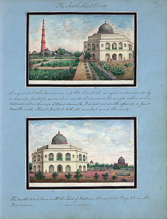Sir Thomas Metcalfe, 4th Baronet - Dilkhusa (Delight of the Heart) the country house of Metcalfe, in Mehrauli, Metcalfe album, 1843
