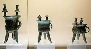Jia (vessel) - Three examples of the Jia vessel form from the 14th century BCE