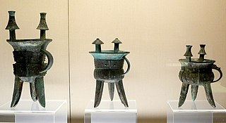 Jia (vessel) Chinese ritual vessel