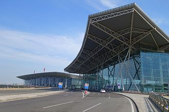 Tianjin Binhai International Airport - Image: Tianjin Binhai International Airport 201509