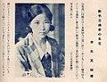 Tien Yin-Mei.jpg