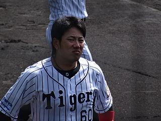 Masahiro Nakatani Japanese baseball player