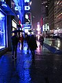 Times Square Rain (6387401445).jpg
