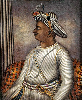 Karnataka - 1792 Portrait of Tipu Sultan, kept at the British Library