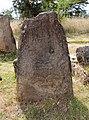 Tiya, parco delle stele, secondo gruppo, stele databili all'xi-xii secolo circa 15.jpg