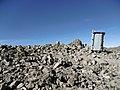 Toilet Mount Kenya (6332413532).jpg